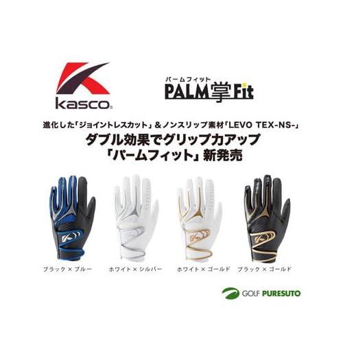 キャスコ ゴルフグローブ パームフィット SF-1416 左手装着用【ブラック/ゴールド・M(23~24cm)】[Kasco Palm fit]