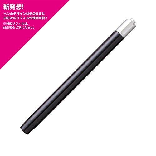 ballpoint-pen-refill-adapter-pk-01-parker-parker-ballpoint-pen-refill-corresponding-model