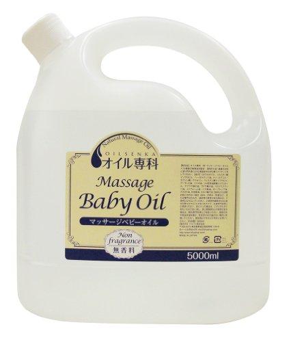 13種類植物油配合 マッサージベビーオイル5L