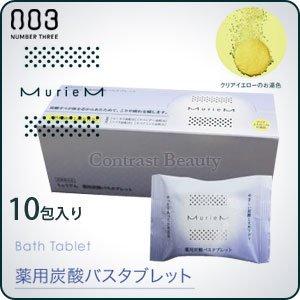 NUMBER THREE muriem no3 薬用 炭酸バスタブレット ×10包 ナンバースリー ミュリアム クリスタル
