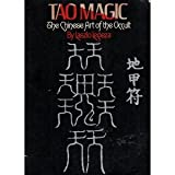 img - for Tao magic: The Chinese art of the occult book / textbook / text book