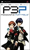 Cheapest Shin Megami Tensei: Persona 3 Portable on PSP