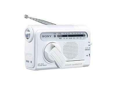SONY 手回し充電FM/AMポータブルラジオ B03 ホワイト ICF-B03/W