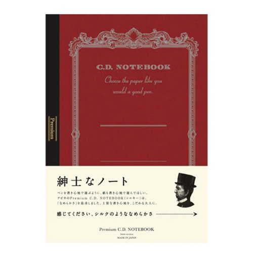 【入数:3冊】 アピカ CDS150S A4 プレミアムCDノート方眼罫 シルキー