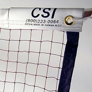 20' Badminton Tournament Net