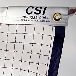 Click here to buy 20' Badminton Tournament Net by CSI Cannon Sports.