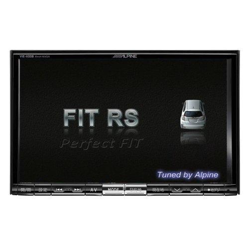 ALPINE(アルパイン) 【フィット・RS専用】8型WVGA液晶 地上デジタルTV/DVD-V/CD/Bluetooth/USB/SD/チューナー・AV一体型HDDナビゲーション VIE-X008-FIR