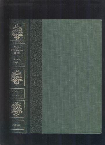 The Interlinear Bible Hebrew/english - Volume Ii - 1 Samuel - Psalm 55 - Fourth Edition