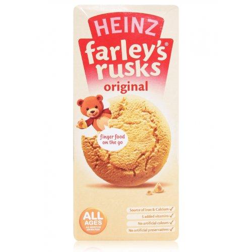 Heinz Baby Milk front-2192