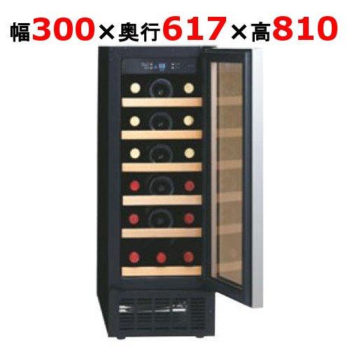 エクセレンス ワインクーラー(18本用)MB-660C Excellence ワインクーラー