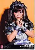AKB48 生写真 ハロウィン・ナイト 劇場盤 選抜 Ver. 【柴田阿弥】