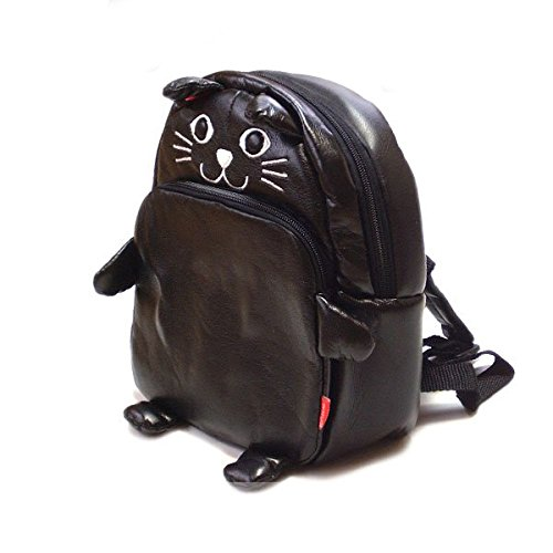 Children Pu Leather Animal Cartoon Backpack Toddler Kid'S School Bag 15 Styles - Cat front-998742