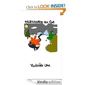 TEBUKUROZAKYATTO (Japanese Edition) YOSHIOKA Ume