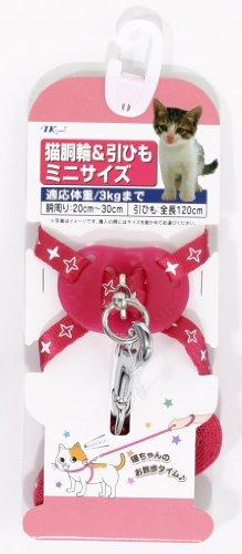 ターキー NM カラット柄猫胴輪ミニ ピンク