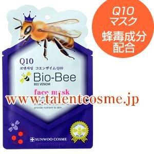 BioーBeeVenomマスクQ10 10枚入り 蜂毒