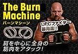バーンマシーンスピーバッグ the burnmachine speedbag