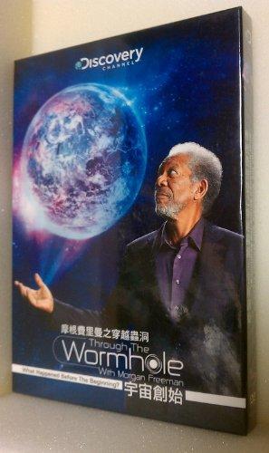 モーガン・フリーマンが語る宇宙:宇宙創成