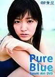 Pure Blue�����ڰ���DVD [DVD]