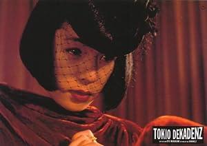 Tenmei Kano Nude Photos 13