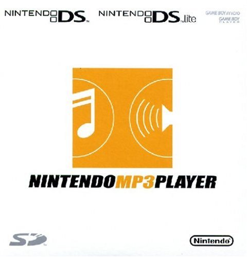 Nintendo MP3 Player (Nintendo DS) (German version)