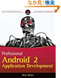 Professional Android 2 Application Development (Wrox Programmer to Programmer)