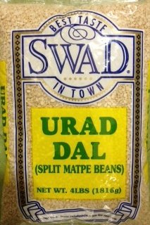 Swad Urad Dal 4lb, Indian Groceries платье quelle patrizia dini by heine 92948