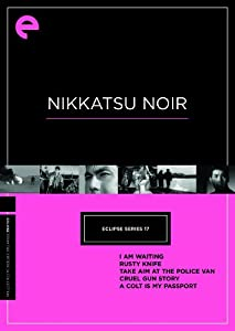 Eclipse Series 17: Nikkatsu Noir (The Criterion Collection)