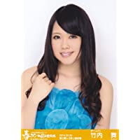 AKB48 公式生写真 春コン in 国立競技場 SKE48ver. 会場 【竹内舞】