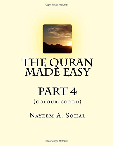 The Quran Made Easy (colour-coded) - Part 4 (Volume 4) (Iv Made Easy compare prices)