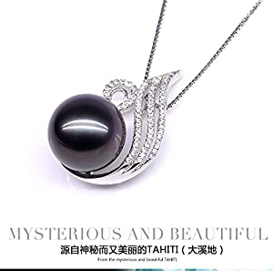 "Pamper Your Soul! Collection Cultured Tahitian Black Pearl (12mm-13mm) with Designer Inlaid Diamonds Drop Pendant , This Tahitian Cultured Pearl Pendant Features a Designer Diamond Accents. The Brilliance of Diamonds Are Prong Set in a 18K White Gold Setting.These Diamond Accents Add Fiery Reflective Light to The One-of-a-Kind 12mm-13mm Deep Black Pearl - Top Grade Saltwater Tahitian Pearl Comes in Pure Brighten, Roundness and Flawless .The Stunning Pearl and Diamond Swirl Pendant is Sure to Add Fire to Everyone Eyes and a Smile to Their Face. The A1AAA Round Tahiti Saltwater Pearl in Super Round,Brighten and Luminous .(16"" Pure Silver Chain Included !)Each Piece Comes a Certificate of Gems & Jewelry Identification Issued By CMA, China ."