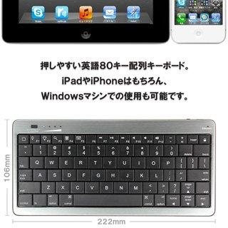 充電バッテリー内蔵Bluetoothキーボード(10000mAhバッテリ内蔵で充電も可能/iPadと一緒に使おう)