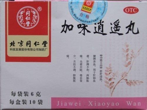 jia-wei-xiao-yao-wan-happy-pills-herbal-remedy-for-stress-anxiety-depressionjia-wei-xiao-yao-wan-hap