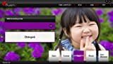 Fluenz Version F2: Mandarin 1+2+3 (Win/Mac/iPhone)with software DVDs audio CDs podcasts and Navigator. Learn Chinese with the latest upgrade