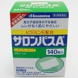 久光製薬)サロンパスA 140枚