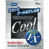 【第2類医薬品】MKM ワコーリスFX 15ML