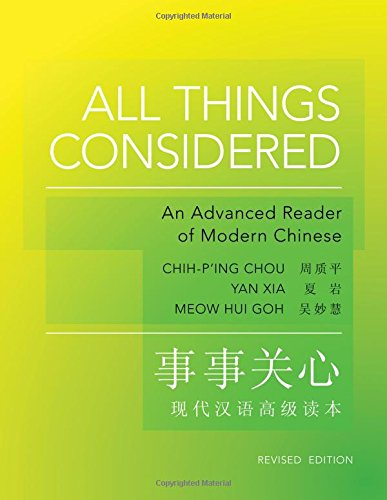All Things Considered (Princeton Language Program: Modern...