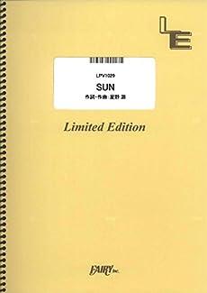 ピアノ&ヴォーカル SUN/星野源 (LPV1029)[オンデマンド楽譜]