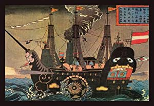 Japanese War Ship 28x42 Giclee on Canvas