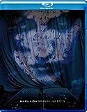 Marillion - Brave Live 2013 Blu Ray