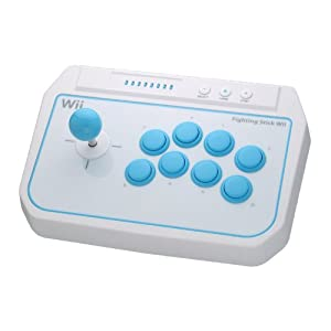 Wii Fighting Stick