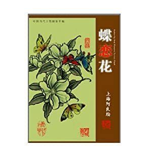 Amazon.com : 2013 Newest Model Butterfly & Flowers Tattoo Manuscript