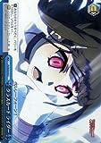 ヴァイスシュヴァルツ クラスカード ライダー(CC)/Fate/kaleid liner プリズマ☆イリヤ ツヴァイ!(PISE24)/ヴァイス