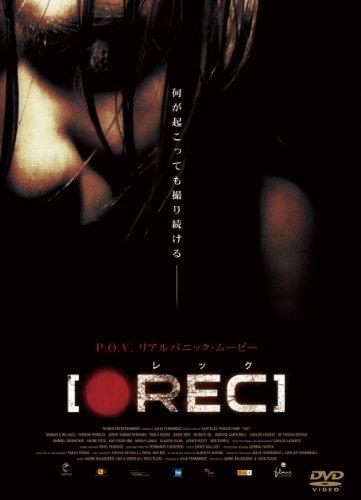 スマイルBEST REC/レック [DVD]