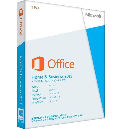 KINGSOFT サポート - WPS Office 製品版のインス …