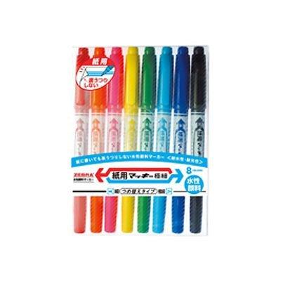紙用マッキー極細 8色セット 品番:WYTS5-8C 注文番号:61266933 メーカー:ゼブラ