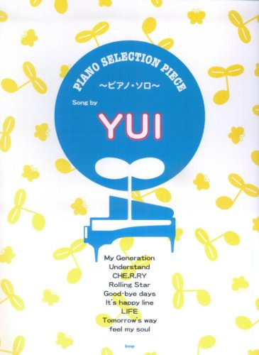 Piano selection pieces ~ piano solo ~ YUI (PIANO SELECTION PIECE)