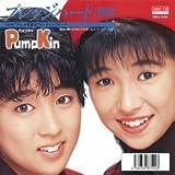 プレッジハート(誓約) (MEG-CD)