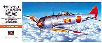 HASEGAWA 00132 1/72 Nakajima Ki44-II Shoki (Tojo)