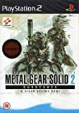 Metal Gear Solid 2: Substance Ultimate Collectors Edition (PS2)