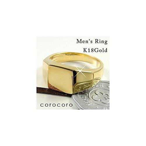 印台シンプルメンズリングK18ゴールド金リング指輪